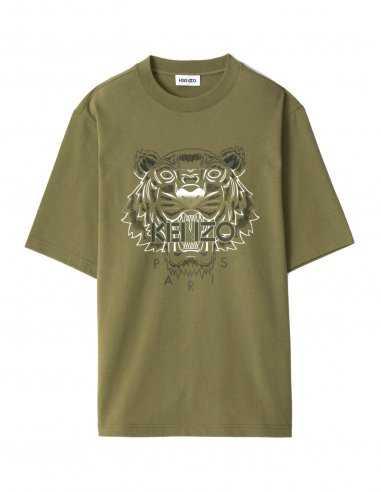 T-shirt Oversize Kaki avec Tigre Dégradé | Kenzo Homme Toulouse